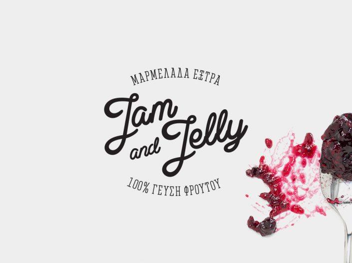 Jam and Jelly – Μαρμελάδες
