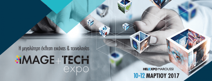 IMAGE+TECH Expo