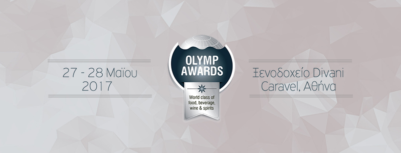 Olymp Awards 2017