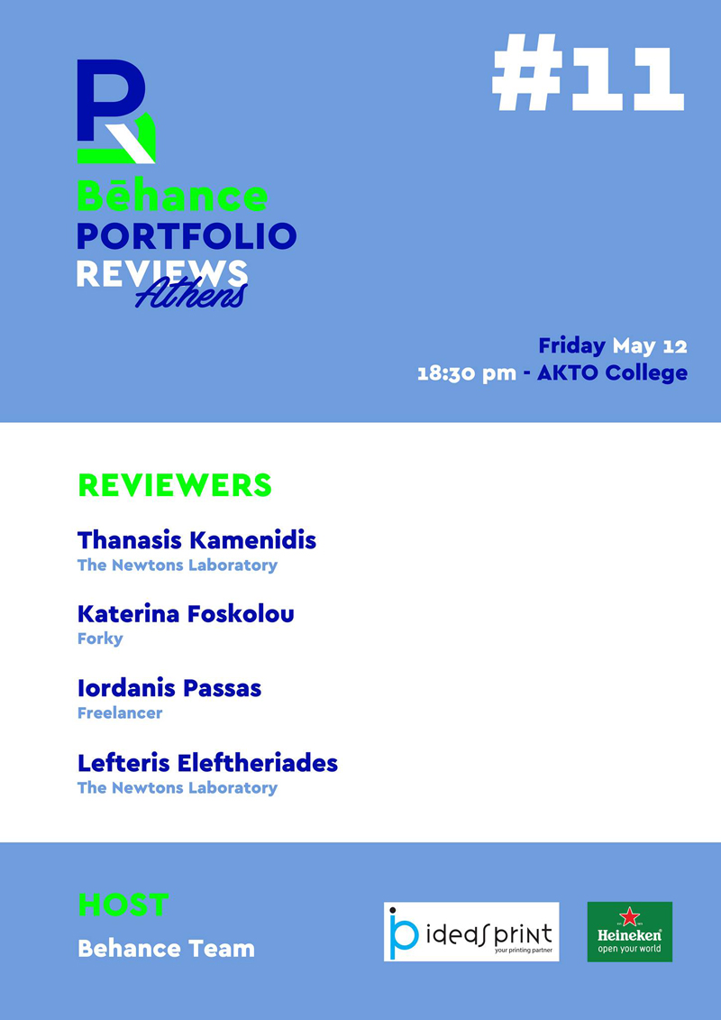 Behance Porfolio Review - Athens #11