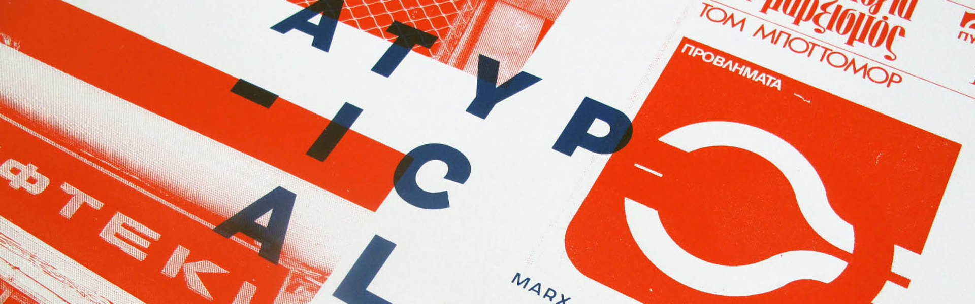 atypical type foundry